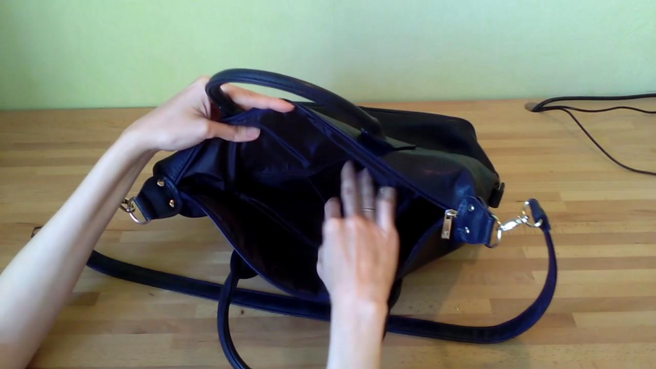Купить сумка