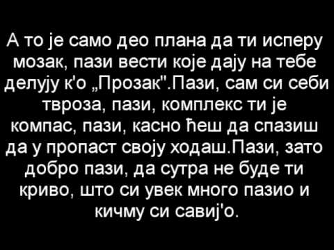Београдски Синдикат - Пази, пази Lyrics