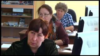 Компьютерная грамотность для пенсионеров