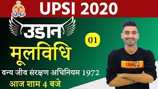 UPSI 2020 -21 LATEST NEWS | उड़ान | MoolVidhi | By Vivek Sir |  01 | Wildlife Protection Act 1972