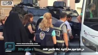 مصر العربية   على خلفية هجوم مطار أتاتورك.. إحالة مشتبهين للقضاء