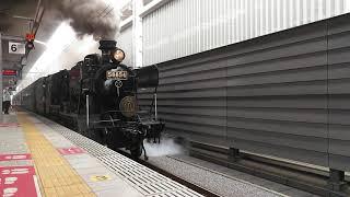 2021.09.05 - 8620形+50系快速列車9310レ「SL人吉号」(熊本)