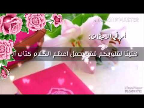 شكر وتقدير للأمهات صفية بنت عبد المطلب المستقلة للبنات