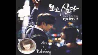Baixar Wax - Tears are falling [I miss you OST Part.1] Cover Español