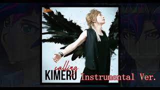 Yugioh VRAINS OP3 Instrumental / Karaoke [ full ] / Audio Only / Calling Kimeru