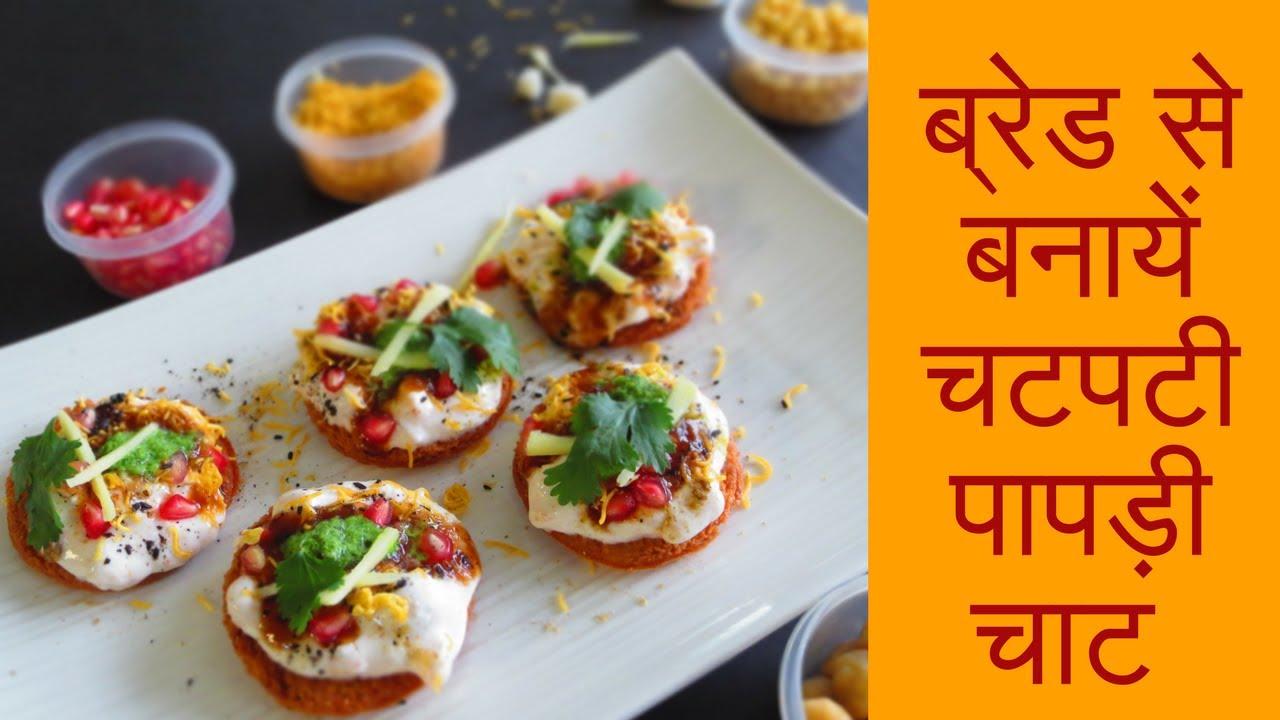 Poonam S Kitchen
