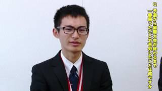 国際化学オリンピック2016日本代表選手へのインタビュー