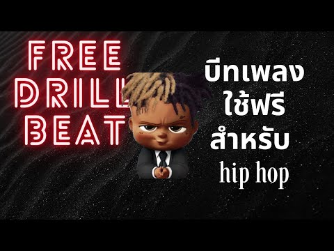 "[FREE] ""nomad"" Type beat  | Free Beat 2021 | Prod by TDIOS"