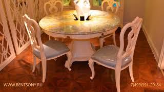 Видео обзор: Классический стол обеденный круглый