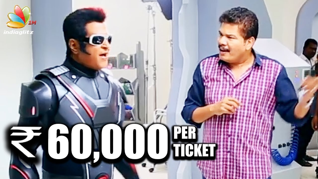 2.0 Audio Launch Ticket Rates | Live Performance by A.R. Rahman ...