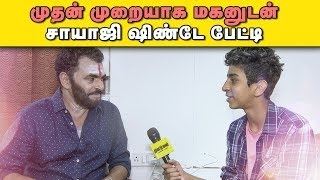 Actor Sayaji Shinde exclusive interview | Aghori film