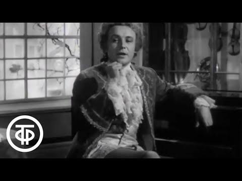 Моцарт и сальери мультфильм смотреть онлайн