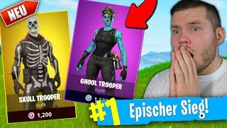 you have to get that! old SKINS soon to BE back! Fortnite