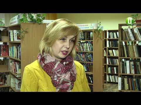 Поділля-центр: У Хмельницькому стартував 15-й Всеукраїнський конкурс дитячого читання «Книгоманія-2019»