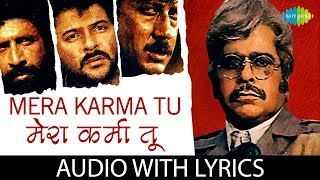 Mera Karma Tu with lyrics | मेरा कर्मा तू के बोल | Suresh Wadkar | Manhar Udhas | Mohd.Aziz