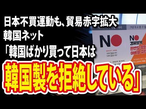 2021/07/01 韓国大統領選候補・ユン前検事総長「韓日は協力しなければならない。慰安婦、徴用工、貿易問題も協議する方式でアプローチすべき」