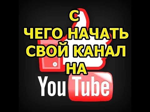 Видео Заработок в интернете обсуждения