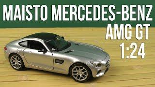 Розпакування Maisto 1:24 Mercedes-Benz AMG GT (31134 silver)