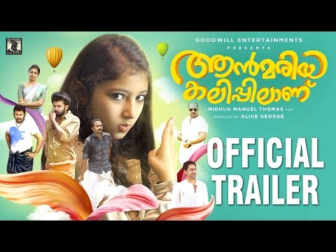 Ann Maria Kalippilaanu Official Trailer |...