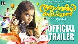 Ann Maria Kalippilaanu Official Trailer | Midhun Manuel Thomas | Sara Arjun | Sunny Wayne