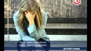 Новости в 19.00 с Екатериной Ерской(, 2013-06-27T16:43:52.000Z)