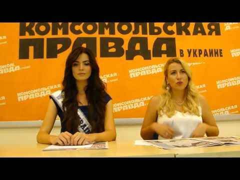 Miss Ukraine Universe 2016 Alena Spodynyk, interview, part1