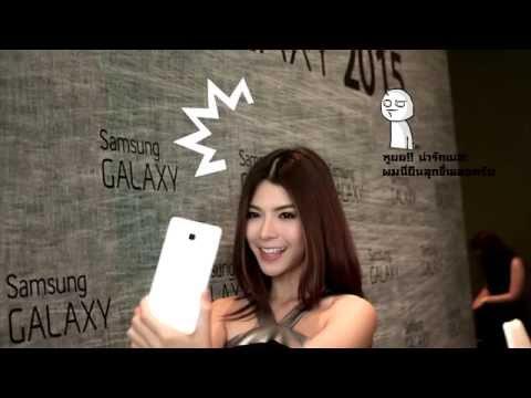 ราคา!! งานเปิดตัว Samsung Galaxy A5 A7 ประเทศไทย
