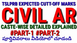 #TSLPRB CIVIL CUTTOFF MARKS2019||TSLPRB AR CUTTOFF MARKS2019||TSLPRB EXPECTED CUTTOFF MARKS