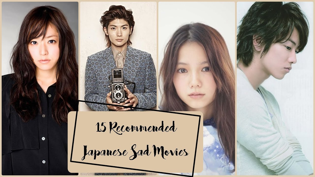 15 recommended japanese sad movies youtube. Black Bedroom Furniture Sets. Home Design Ideas