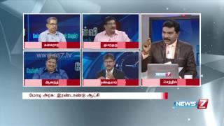 Kelvi Neram 27-05-2016 | News7 Tamil