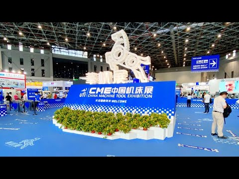 CME - China Machine Tool Exhibition 2020   EASY TRADE AFRICA