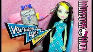 Френки Штейн Voltageous Hair с длинными волосами Monster High Обзор