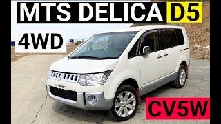 Авто из Японии - Обзор MITSUBISHI DELICA D5 CV5W 2400сс 4WD 2012 год за 1,5 млн рублей из Японии