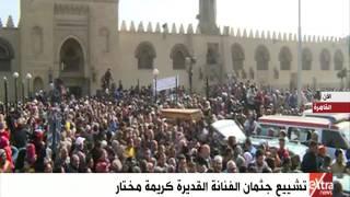 بالفيديو - تشييع جثمان الفنانة كريمة مختار من أمام مسجد عمرو بن العاص