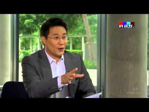 Ch.7 : เดินหน้าประเทศไทย : ธ.ก.ส. กับการดูแลเกษตรกรไทย 30/6/2557