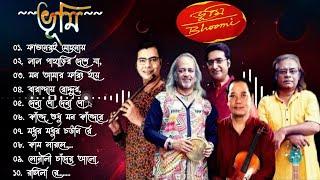 Best Of Bhoomi Bengali Songs || Bengali Bhoomi Album Songs || Surojit Chatterjee || Best Of Surajit
