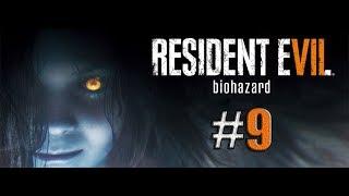 Прохождение Resident Evil 7: biohazard [#9] (Без комментариев)