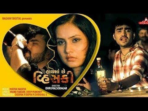 #hath ma viski   Khandeshi song    new comedy  to