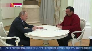 Стівен Сігал отримав паспорт РФ (25.11.2016)