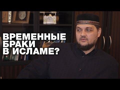 РАЗРЕШЕН ЛИ 'ГАСТРОЛЬНЫЙ'