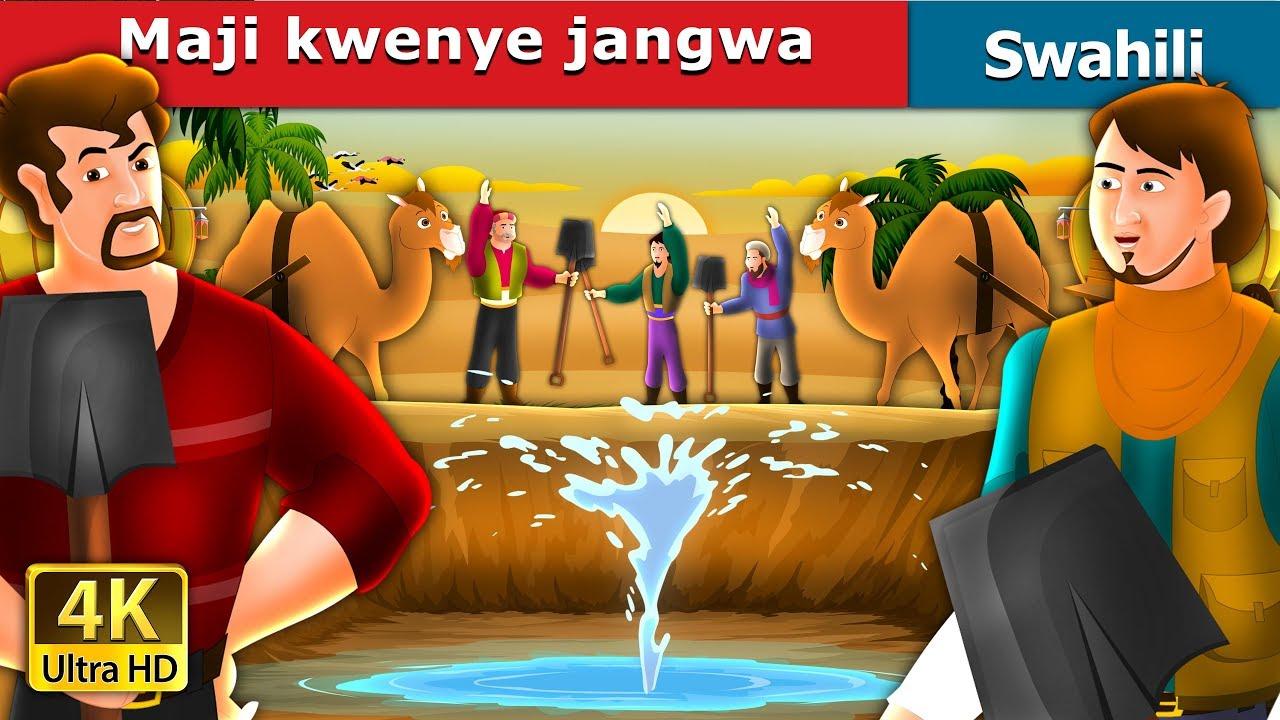 Download Maji kwenye jangwa | Hadithi za Kiswahili | Swahili Fairy Tales