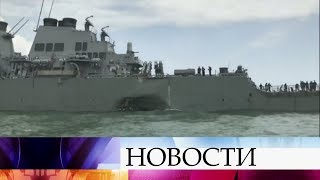 Десять моряков сэсминца ВМС США пропали без вести после столкновения сгрузовым танкером.