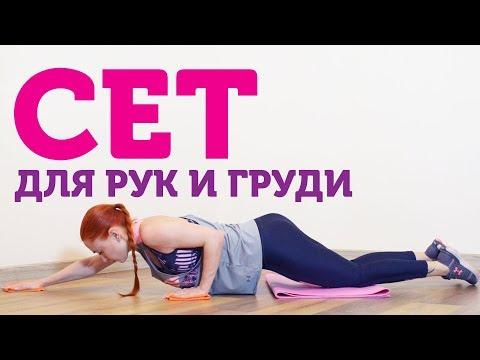 ТОП 5 Упражнений для Ножек и Попочки от меня и Ксюшии!!! Антон Гонтюревиз YouTube · Длительность: 4 мин30 с