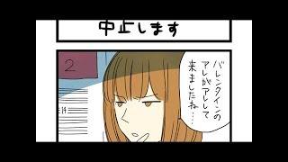 サチコと神ねこ様(4)