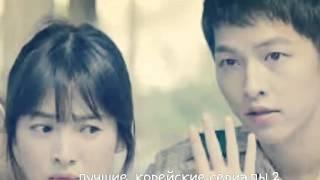 Корейские сериалы 2016 года