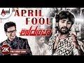 UDUMBA | April Fool | New 2K Video Song 2018 | Vijay Prakash | Pawan Shourya | Vineeth Raj Menon
