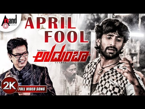 UDUMBA  April Fool  New 2K  Song 2018  Vijay Prakash  Pawan Shourya  Vineeth Raj Menon