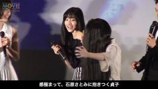 『貞子3D』初日舞台挨拶が2012年5月12日に新宿角川シネマで行われた。 ...