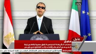 عطوة كنانة - سيسي أطاليا - إبداع الإحتجاج