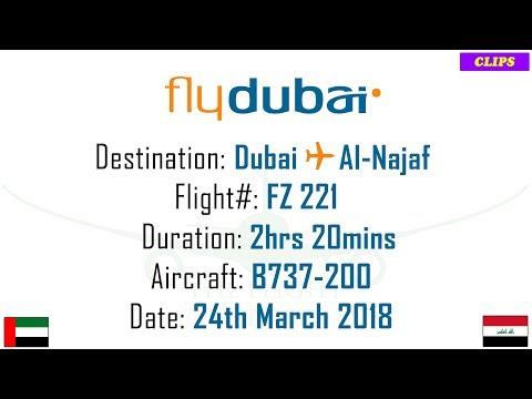 Flight Clips: Dubai To Al-Najaf !